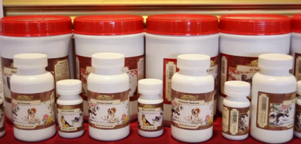 Traditional-Chinese-Veterinary-Medicine-Herbal